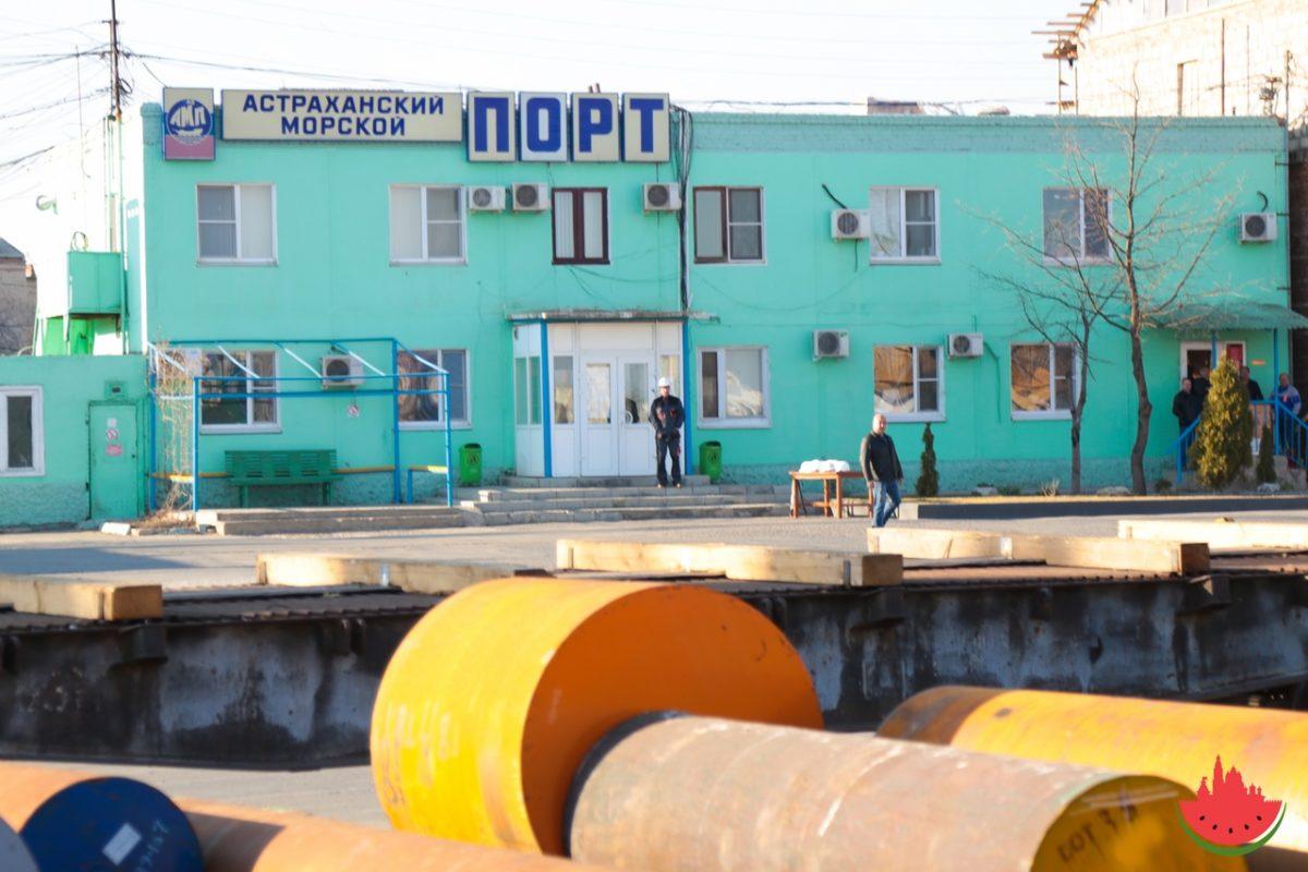 Грузооборот астраханских портов снизился на 13%