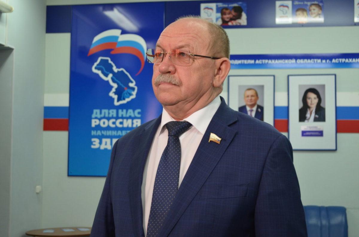 «Единая Россия» будет бороться с коронавирусом по поручениям президента