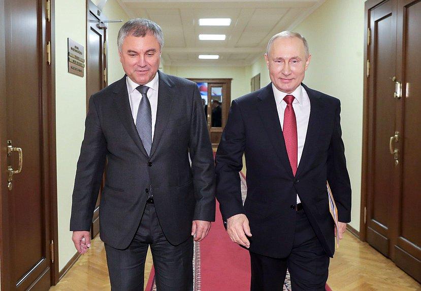 Володин назвал Путина главным преимуществом России