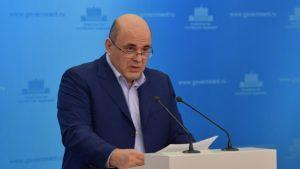 Мишустин: экономика РФ восстанавливается быстрее, чем планировалось