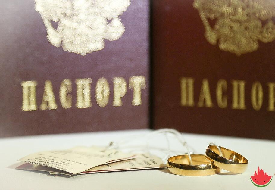 Астраханская служба ЗАГС призывает к дистанционным обращениям