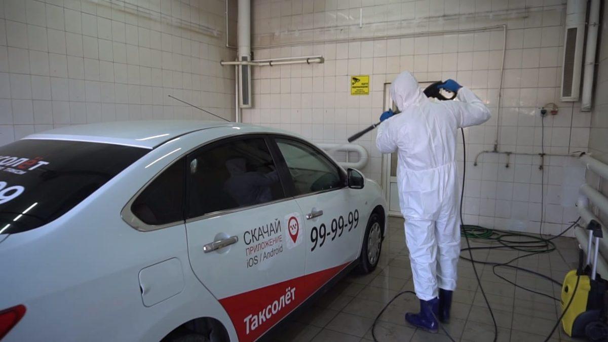 Астраханский «Таксолёт» ввел дезинфекцию машин и усилил медосмотр водителей