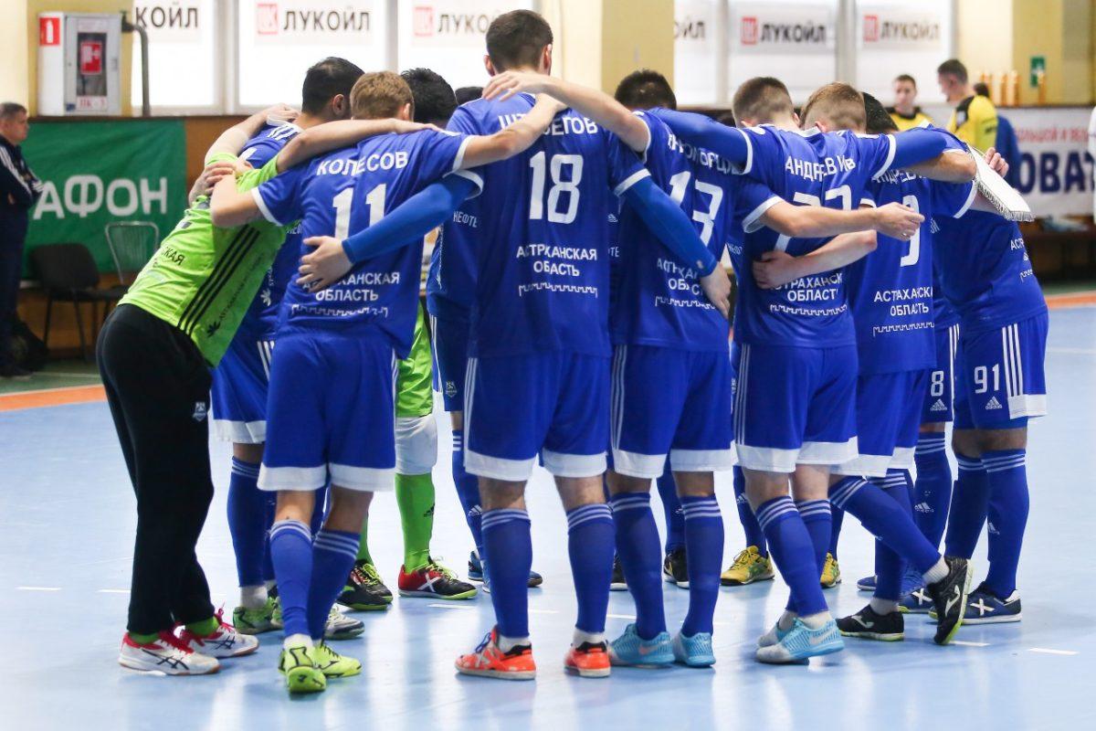 Астраханский футбольный клуб проведет матч без зрителей
