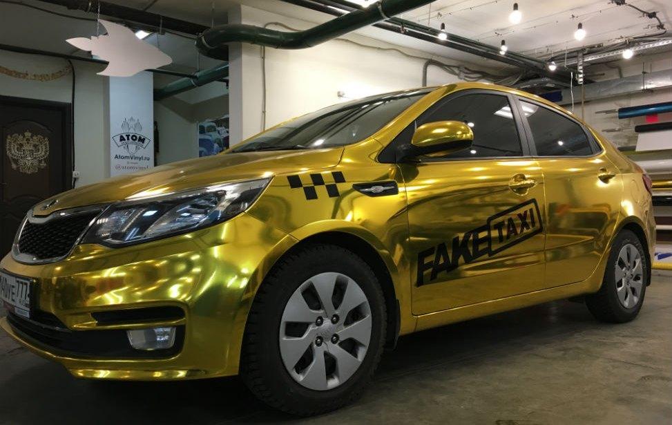 Утром цена на такси из микрорайона Бабаевского достигла 400 рублей