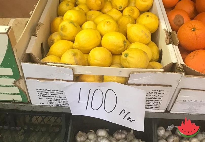 В Астрахани взлетели цены на лимоны