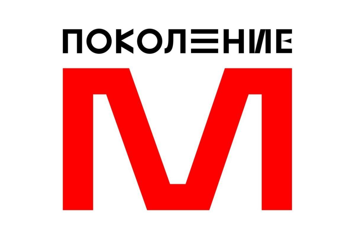 Астраханцы смогут учиться в онлайне у популярных блогеров и известных вокалистов