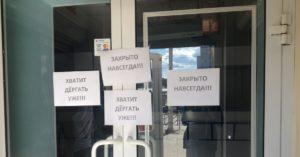 Астраханские справедливороссы требуют обнулить местные налоги малому бизнесу