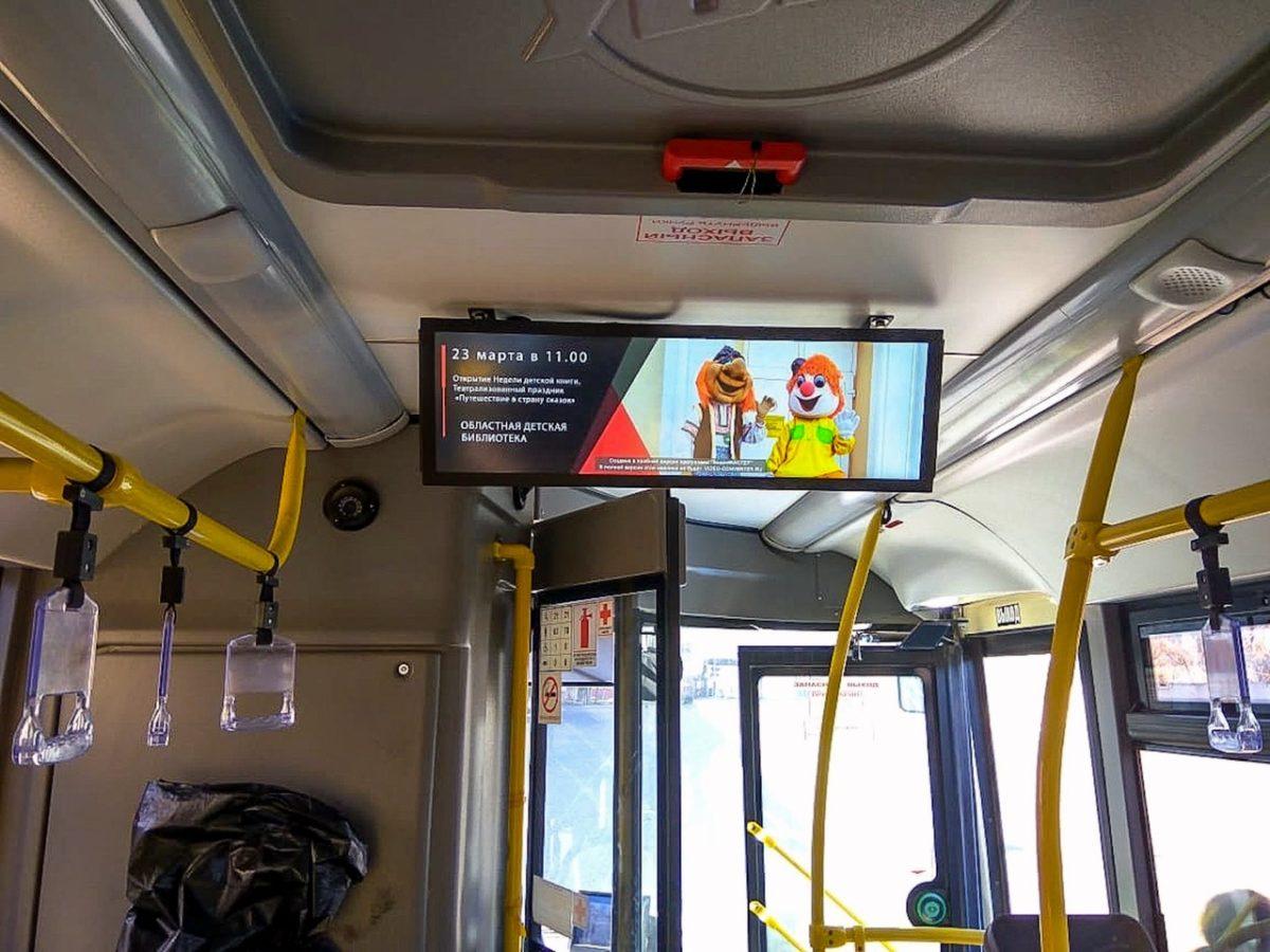 В астраханских автобусах включили трансляцию театральных афиш