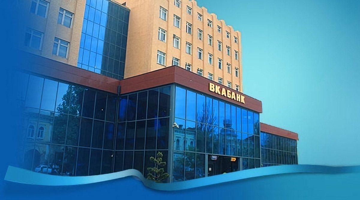 Астраханский «ВКА-банк» продан федеральной компании