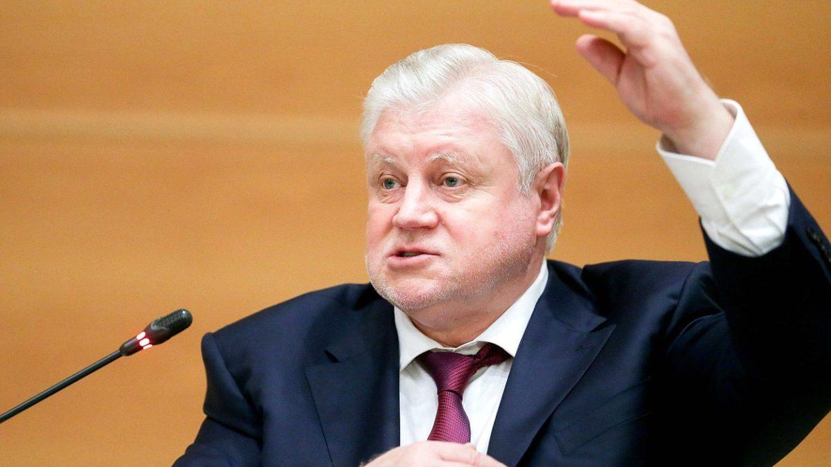 Сергей Миронов предложил увеличить зарплаты и пенсии