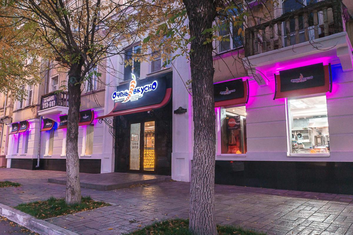 Астраханский ресторан закрылся после съемок в шоу «На ножах»