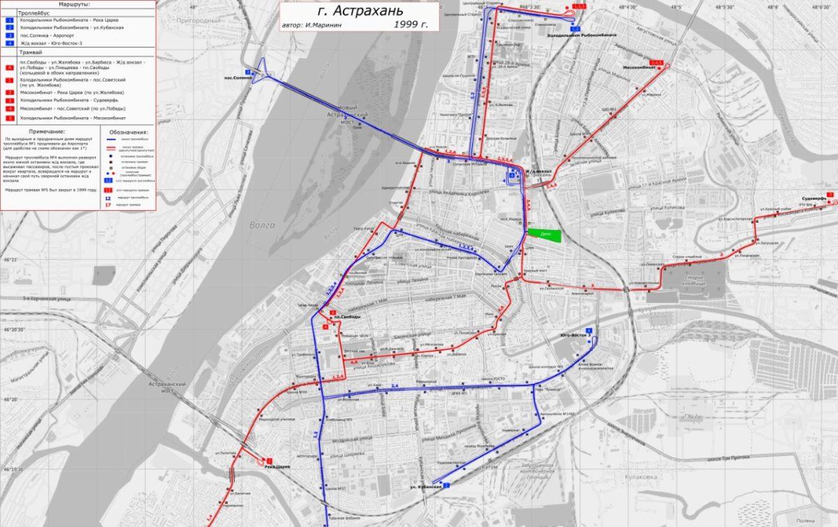 Десять маршрутов 1999 года: вспоминаем расцвет астраханского электротранспорта