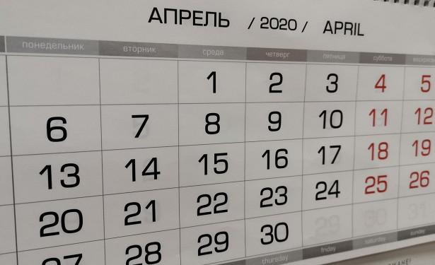 Астраханские депутаты разъяснили, кому можно продолжать работать