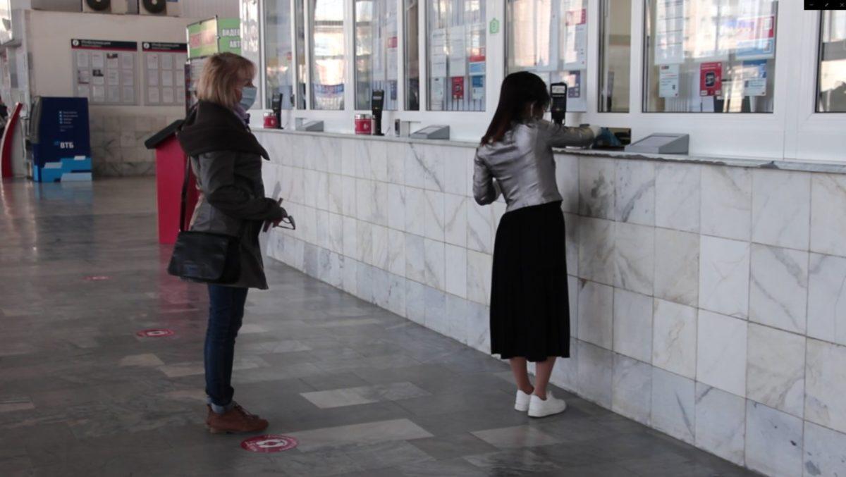 При покупке билета пассажиры должны указывать контактную информацию