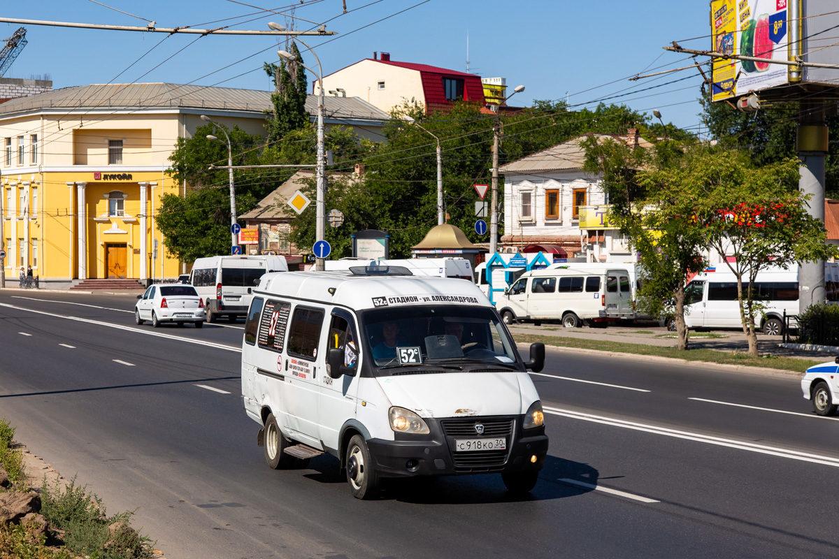 В Астрахани возобновит работу общественный транспорт
