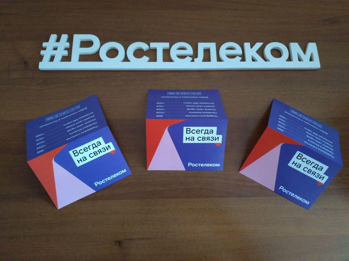 Цифровое решение: «Ростелеком» помог организовать работу Центра мониторинга за амбулаторными больными в Астрахани
