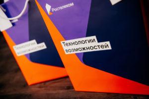 Астраханский «Ростелеком» принял вызов хейтеров