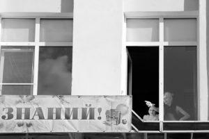 В Астраханской области проводили вымышленные психологические консультации за бюджетные деньги