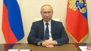Путин: Нерабочая неделя продлевается до 30 апреля