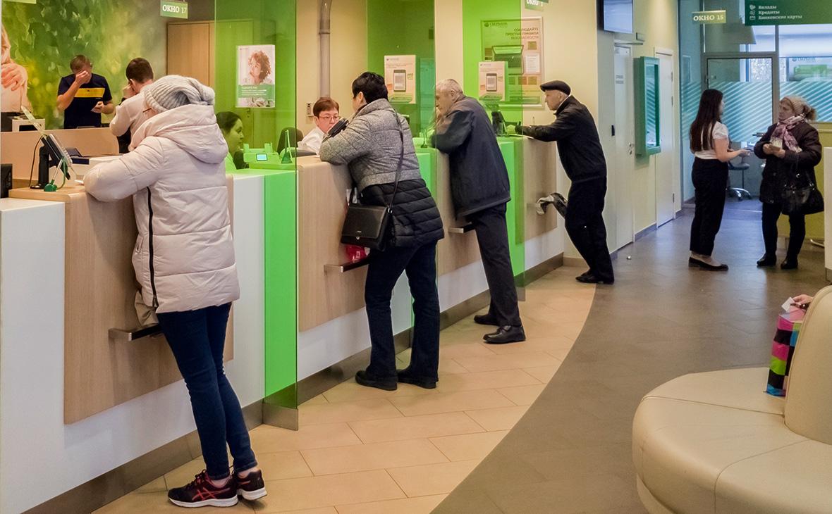 Несколько тысяч астраханцев просят поддержки у банков