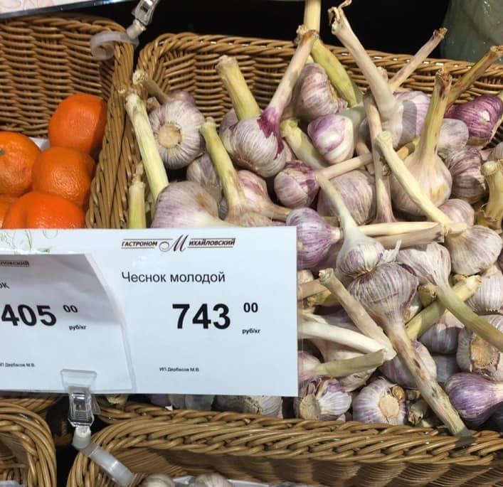 Астраханцы сообщают о завышенных ценах на чеснок в «Михайловском»