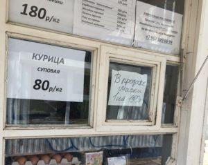 Астраханские продуктовые ларьки начали торговать масками по 150 рублей