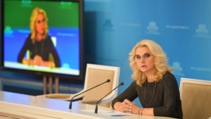 Голикова: ситуация с COVID-19 в России осложняется