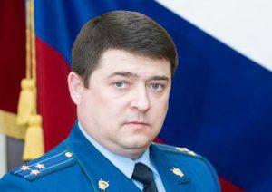 В Астраханской области назначили нового прокурора