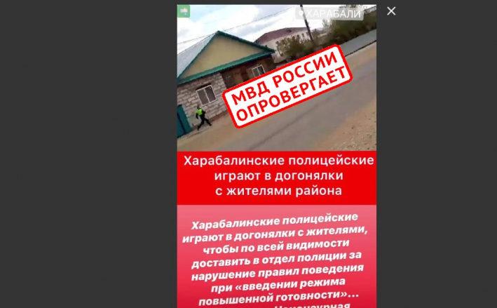 Полиция Астрахани опровергла фейк о погоне за мужчиной из-за карантина