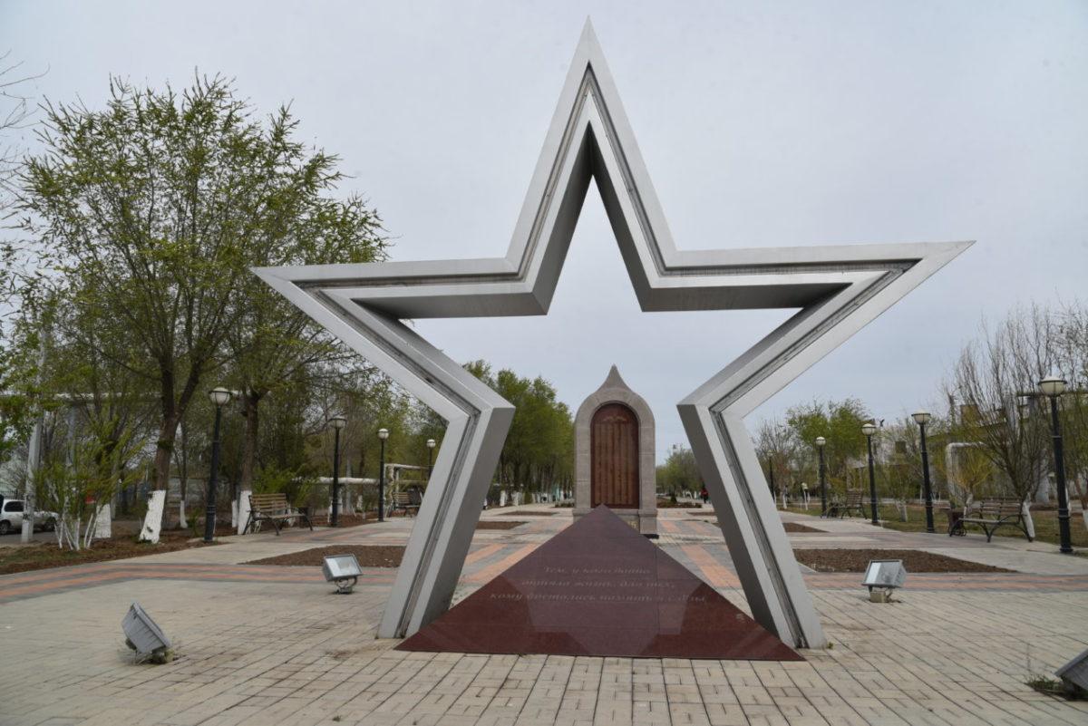 В Астрахани появится стела, посвященная труженикам тыла
