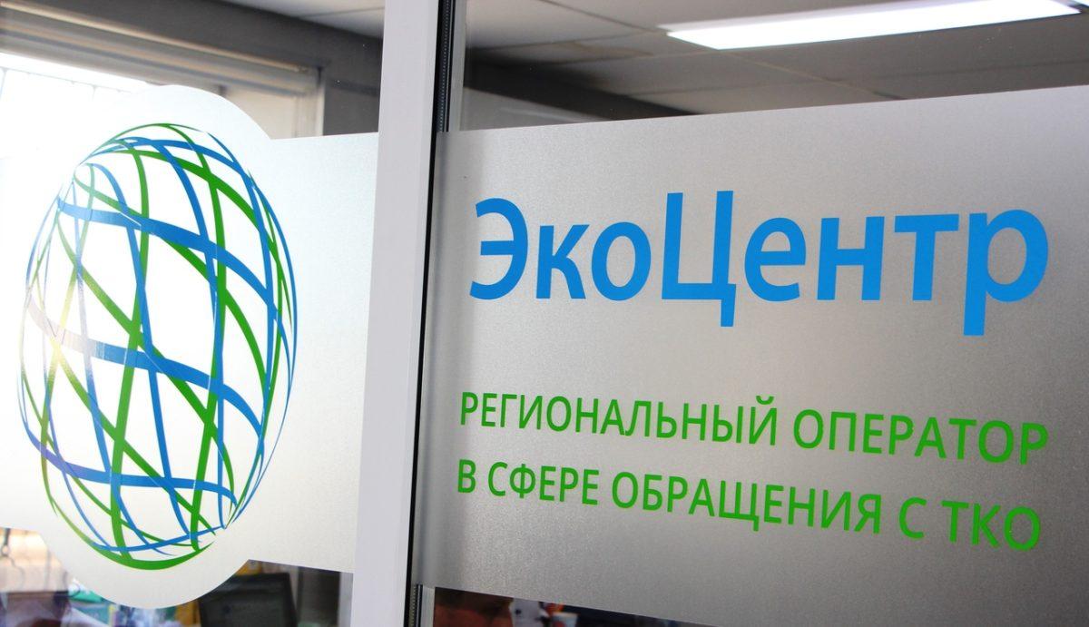 Региональный оператор OOO «ЭкоЦентр» в Астраханской области рекомендует оплачивать услугу по вывозу ТКО из дома