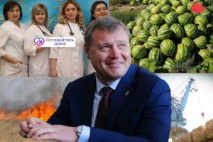 Губернатор Астраханской области празднует свой юбилей