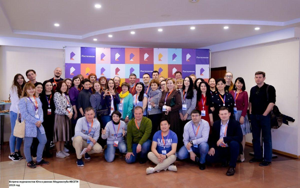 «Ростелеком» определил победителей регионального этапа IX конкурса журналистов «Вместе в цифровое будущее»