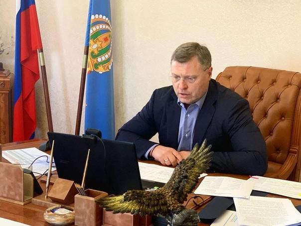 Игорь Бабушкин поручил скорректировать стратегию развития Астраханской области