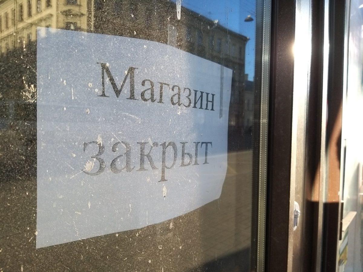 Астраханская область готовится к постепенному снятию ограничений
