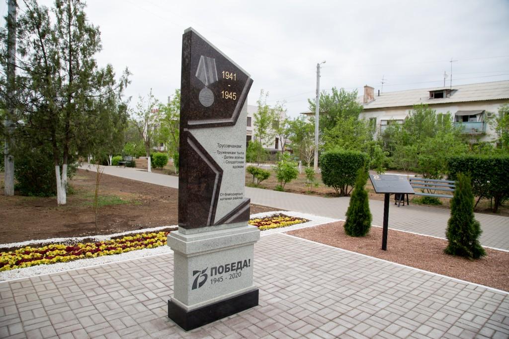 Астраханские мемориалы активно ремонтируют в честь юбилея Победы