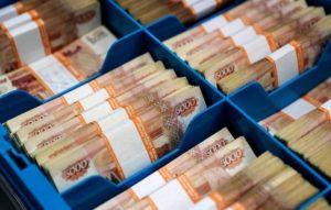 Из астраханского бюджета пропали гигантские деньги