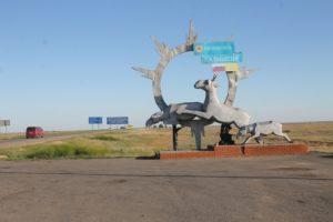 Граница между Дагестаном и Калмыкией временно закрыта
