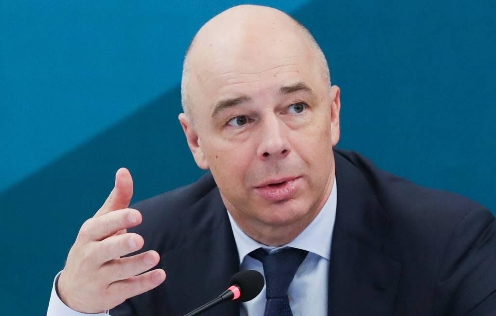 Силуанов рассказал, почему россиянам не раздадут деньги