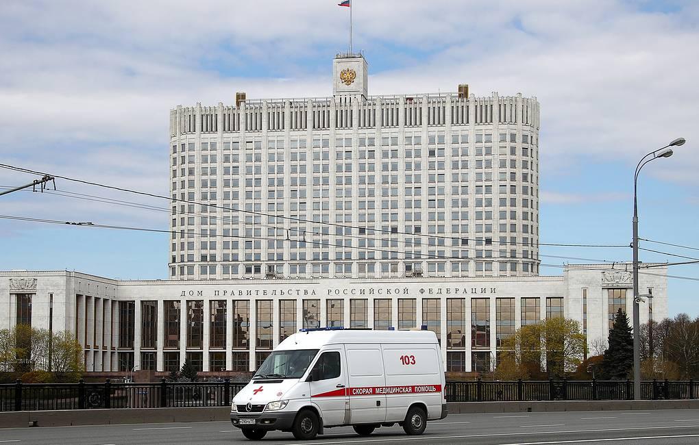 Астраханская область получит помощь из федерального бюджета