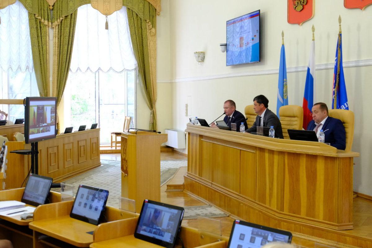 XXXII заседание ЮРПА проходит в режиме видеоконференцсвязи