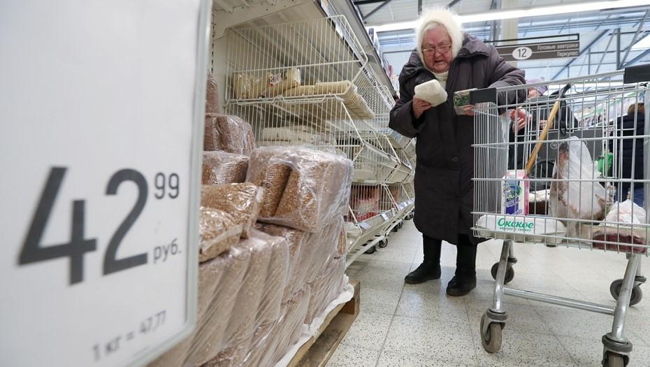 Росстат рассказал о росте инфляции в стране