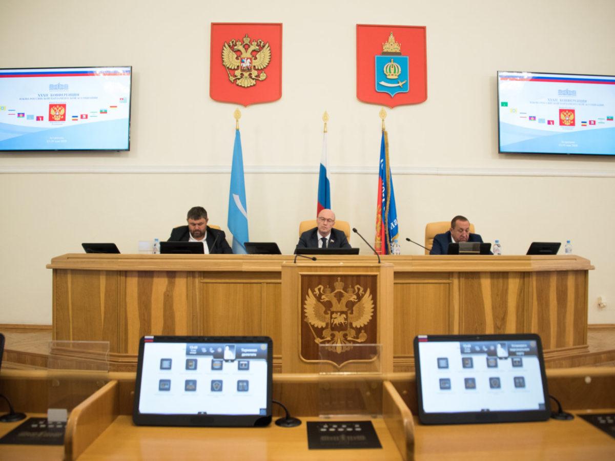 Комитеты ЮРПА поддержали инициативы регионов ЮФО