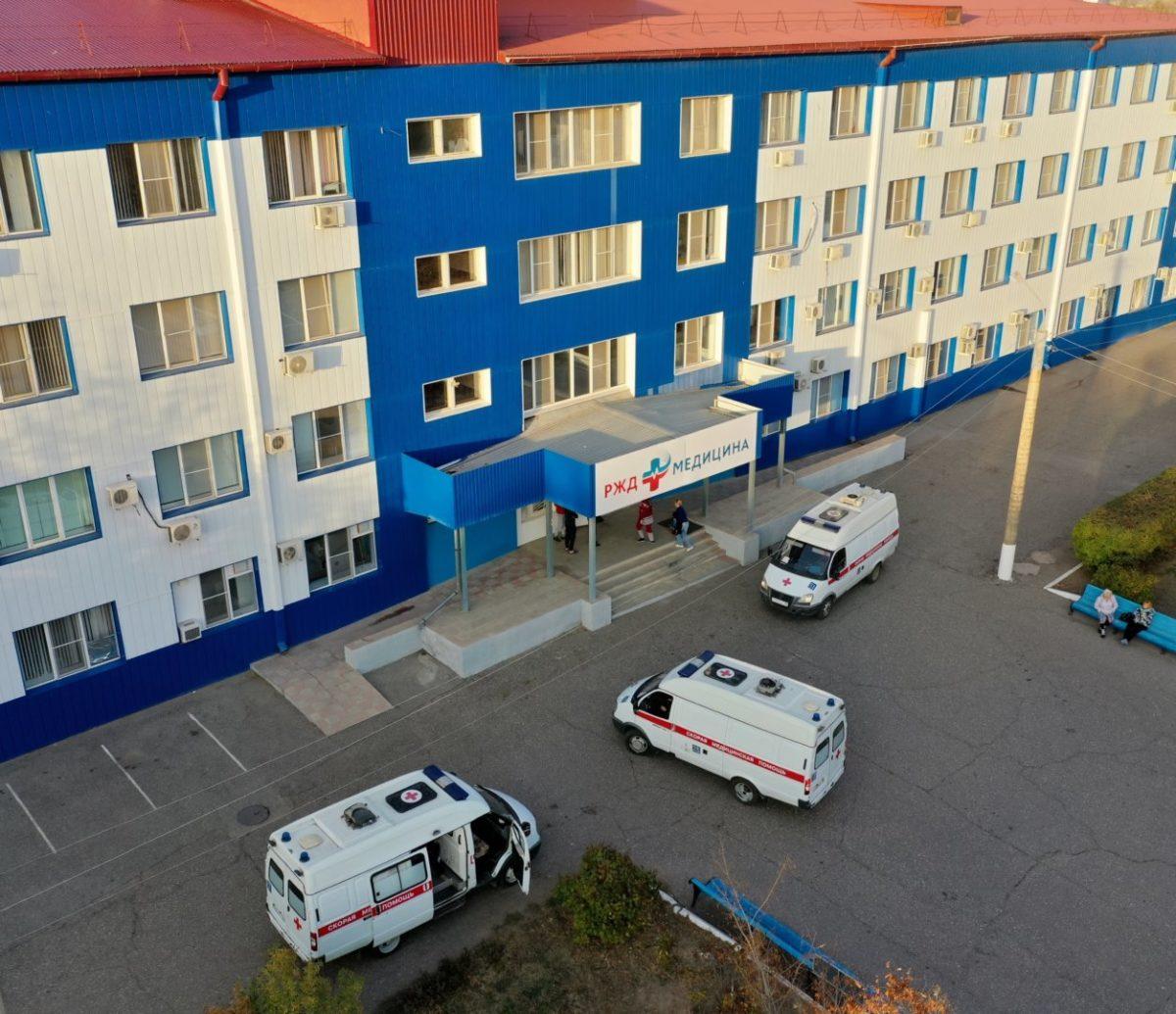 Клиническая больница «РЖД-Медицина» Астрахани включена во временную региональную схему маршрутизации пациентов