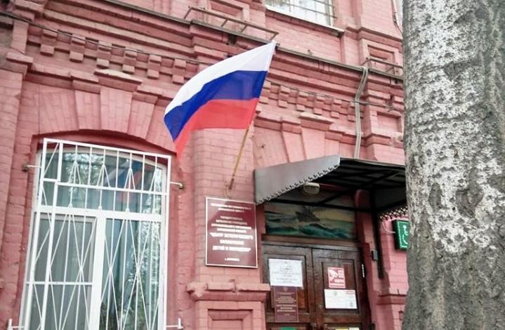 В Астрахани грязный старый флаг поменяли на новый после постов в интернете