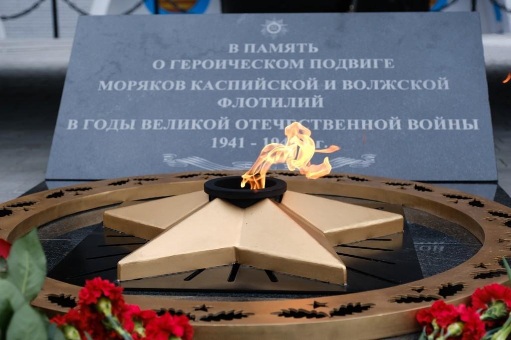 В Астрахани появился еще один Вечный огонь