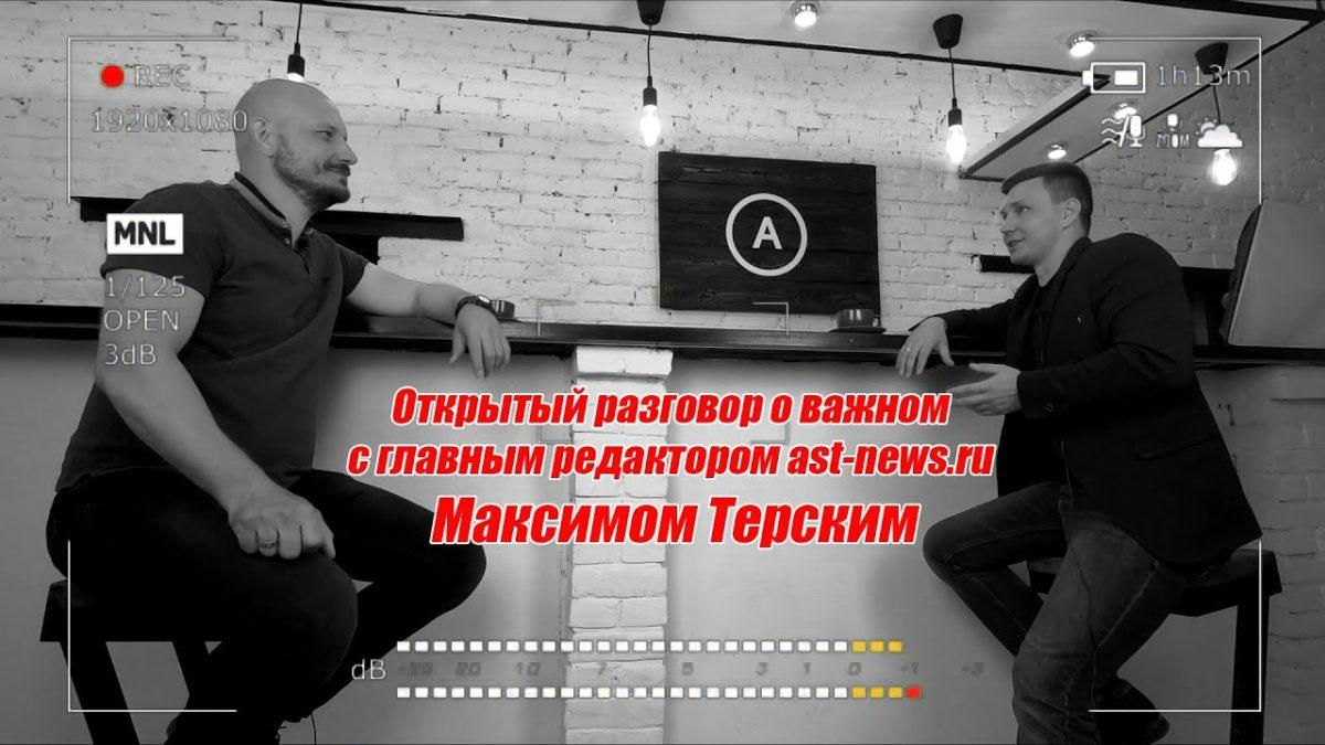 Халит Аитов начал серию Youtube-интервью с интересными астраханцами
