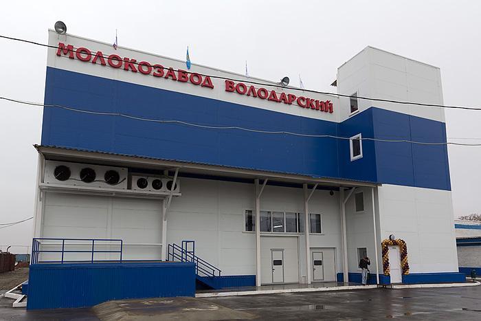 Астраханские власти не видят перспектив у молокозавода «Володарский»