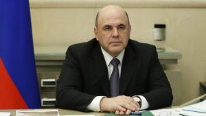 Астраханская область получила 870 млн рублей на строительство детского медцентра