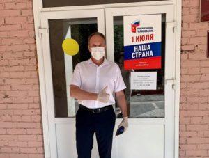 Сенатор Башкин призвал всех астраханцев поддержать поправки в Конституцию